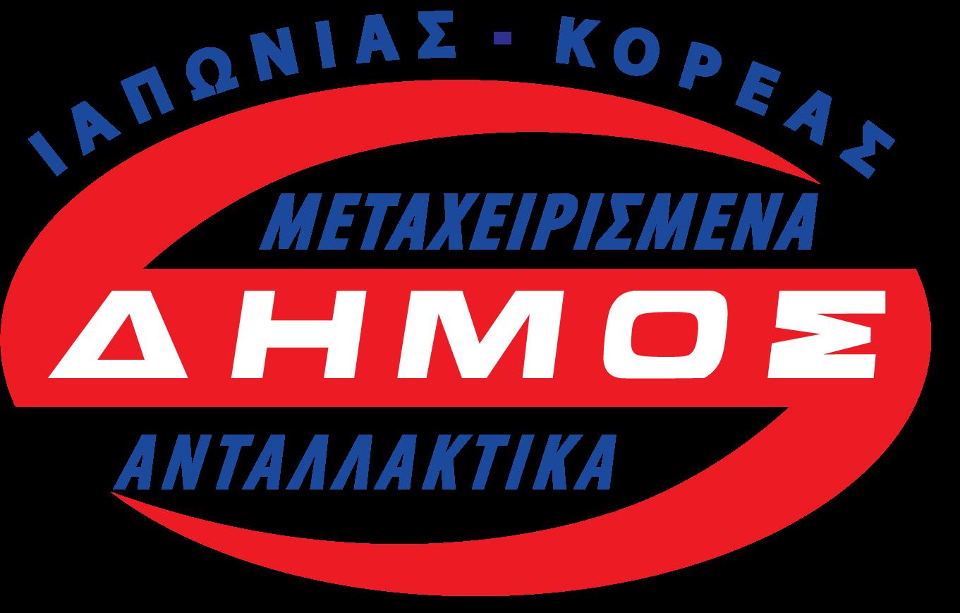dimosparts.gr